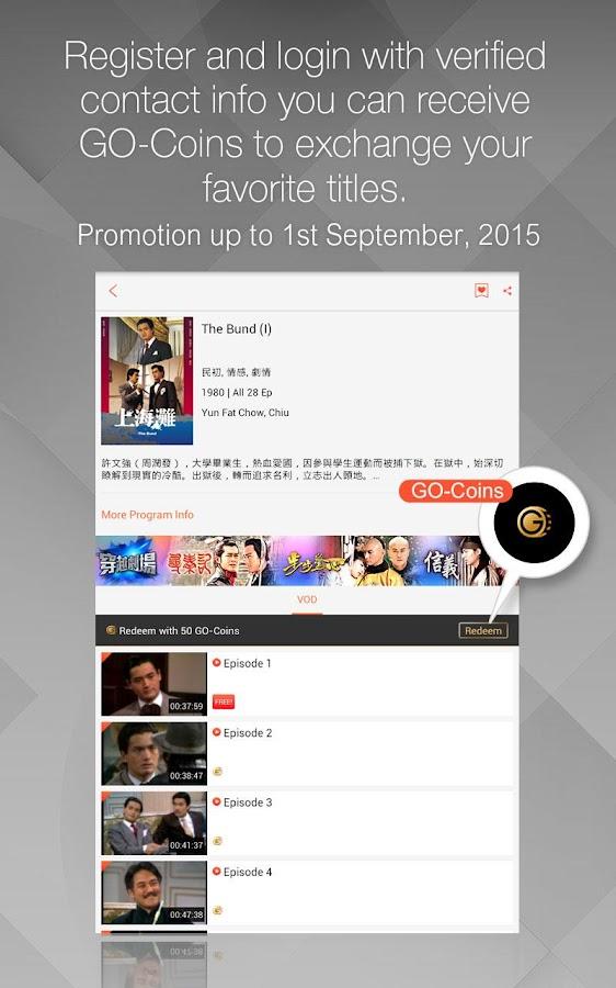 myTV- screenshot