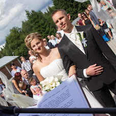 Wedding photographer Roman Krejcik (fotork). Photo of 10.04.2017