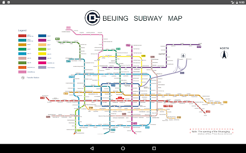 Beijing Subway 2017 Apps on Google Play