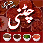 Chatni Recipes in Urdu - How to make Sauce Chutney