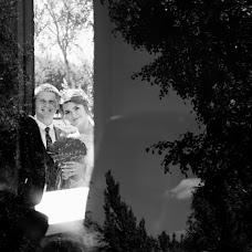 Wedding photographer Vyacheslav Sosnovskikh (lis23). Photo of 04.11.2017