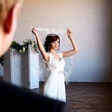 Wedding photographer Margarita Rezinko (margaritarezinko). Photo of 27.10.2016
