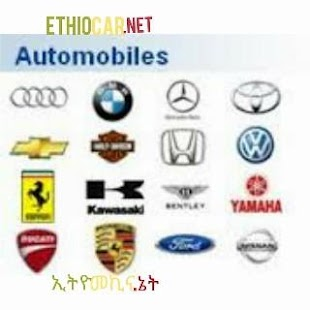 Ethiocar.net-Buy&sell cars in Ethiopia for PC-Windows 7,8,10 and Mac apk screenshot 3