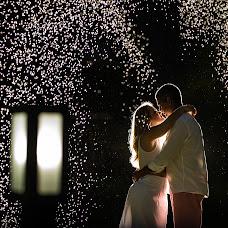 Fotógrafo de casamento Michel Macedo (macedo). Foto de 14.05.2019