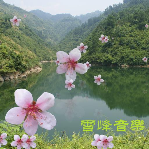 100 classic Cantonese Songs
