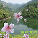 100 classic Cantonese Songs icon