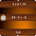 Multiplication et division icon