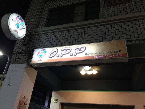 OPP披薩餐酒館