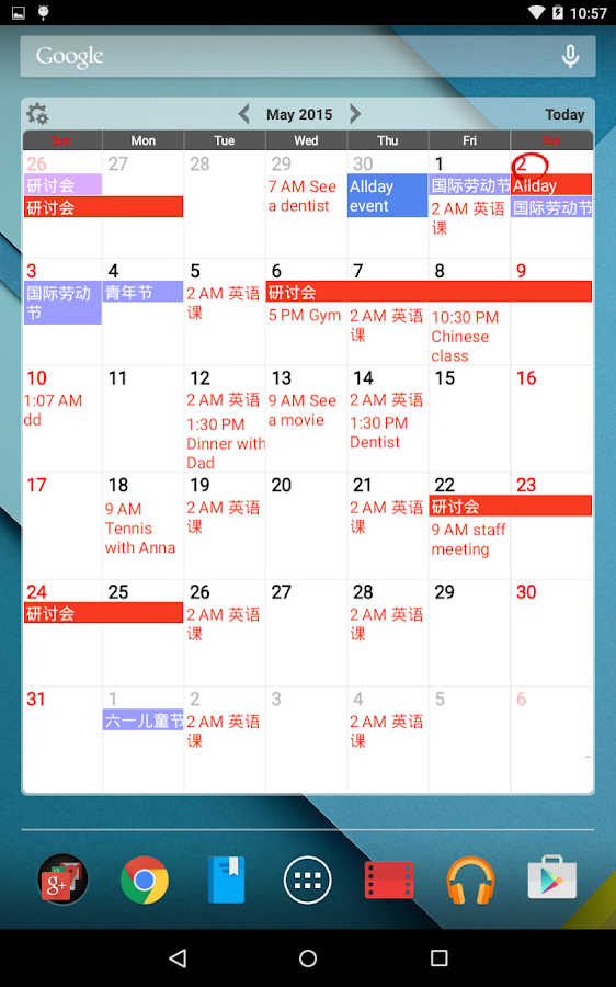 Calendar + Planner Scheduling- screenshot