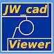 JW_cad Viewer