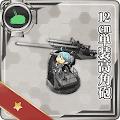 12cm単装高角砲