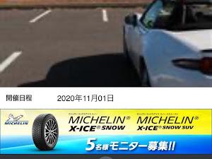 ロードスター NCEC NC1 3rd generation limitedのカスタム事例画像 ユゥ鉄さんの2020年09月13日16:29の投稿