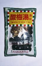 Photo: 04709 香港/インスタント酸梅湯