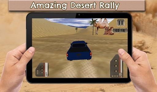 迪拜沙漠汽车拉力赛2020年