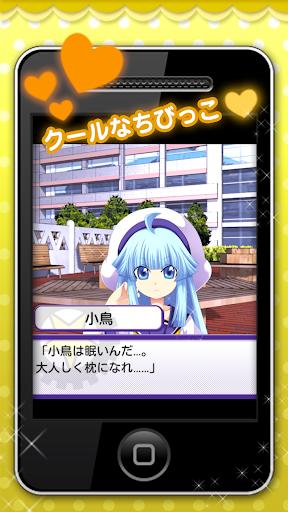 玩免費模擬APP 下載魔法少女ことりマジカ app不用錢 硬是要APP