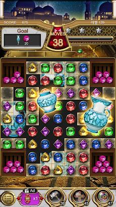 ジュエルマジックランプ : マッチ3パズルのおすすめ画像5