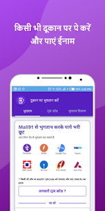 Mall91 Money91, Earn by refer, Shop on TV and chat Apk Latest Version Download For Android 7