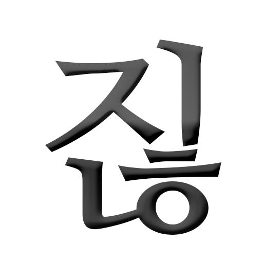 JinH avatar image