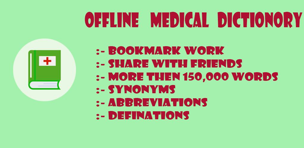 Medical Dictionary (off line) 1 0 Apk Download - com