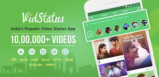 clip india app video song