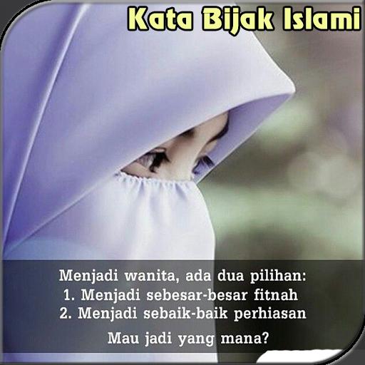 Gambar DP Kata Bijak Mutiara Islami
