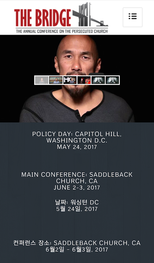 The Bridge Conference- screenshot