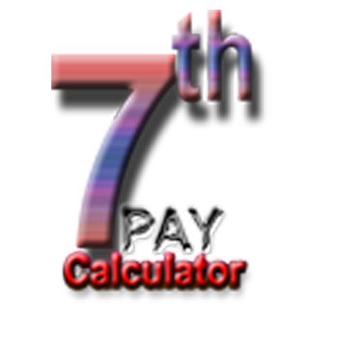 7thPayCalculator
