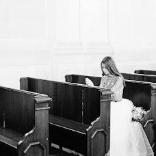 Свадебный фотограф Алена Супряга (supraha). Фотография от 01.04.2016