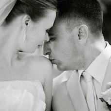 Wedding photographer Anastasiya Kharichkina (kharichkina). Photo of 10.06.2013