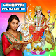 Navratri Photo Frames APK