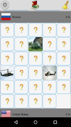 直升机(测验)