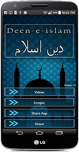 Deen-e-Islam