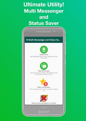 W Dual Messenger screenshot 6