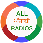 All Punjabi Radios Hi-Res