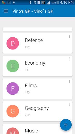玩教育App General Knowledge-45000 Facts免費 APP試玩
