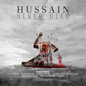 Hussain Never Died
