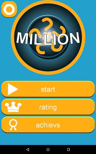 Happy Millionaire
