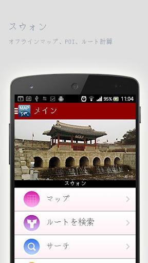 スウォンオフラインマップ
