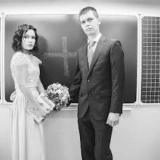 Wedding photographer Arina Ermilova (arina). Photo of 18.09.2014