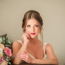 Wedding photographer Esau Natalie (esaustudio). Photo of 26.09.2018