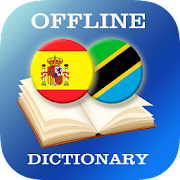 Spanish-Swahili Dictionary