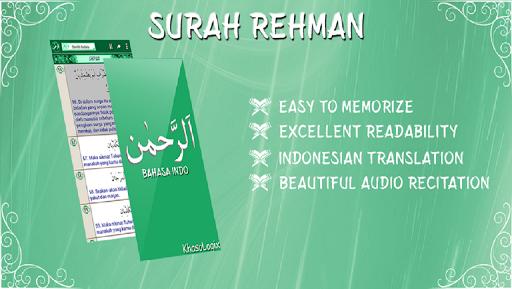 Surah Ar-Rahman Indo
