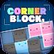 Corner Blocks シンプルな頭脳パズル - Androidアプリ