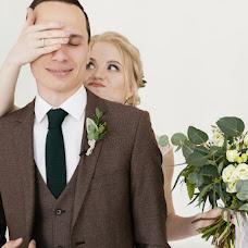 Wedding photographer Vlad Sviridenko (VladSviridenko). Photo of 28.11.2018