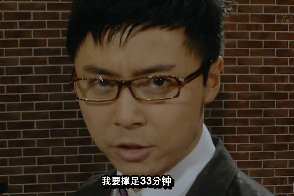 日劇:《33分偵探》福田雄一編劇,堂本剛主演