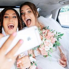 Wedding photographer Mariya Fraymovich (maryphotoart). Photo of 29.10.2018