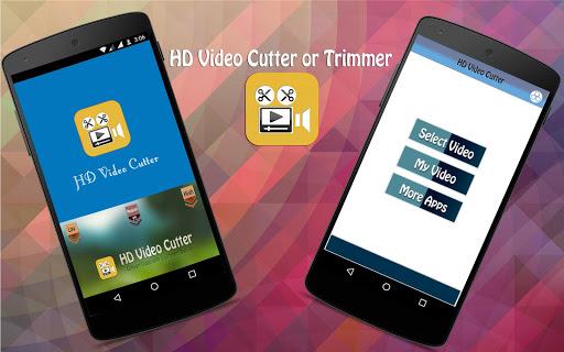 HDビデオカッター:トリマー