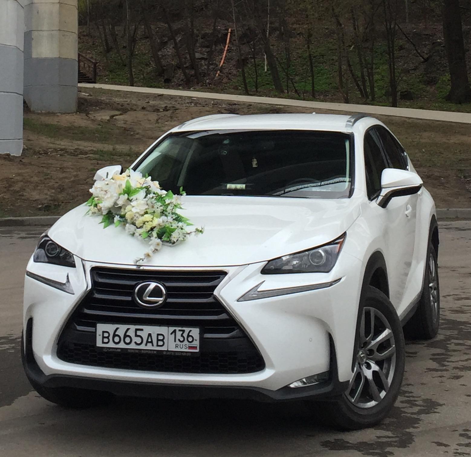 Лексус NX в Воронеже