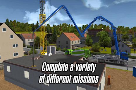 建設シミュレータ2014