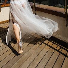 Wedding photographer Dmitriy Demskoy (Kurnyavko). Photo of 15.05.2018